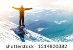 silhouette of alone tourist... | Shutterstock . vector #1214820382