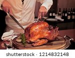 professional chef carves a... | Shutterstock . vector #1214832148