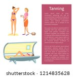tanning spa salon procedure for ... | Shutterstock .eps vector #1214835628