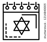 jewish calendar icon. outline... | Shutterstock .eps vector #1214840005