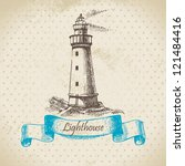 lighthouse. hand drawn... | Shutterstock .eps vector #121484416