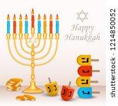 happy jewish hanukkah concept... | Shutterstock .eps vector #1214850052