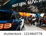 paris  france   oct 4  2018 ... | Shutterstock . vector #1214865778