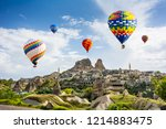 the great tourist attraction of ... | Shutterstock . vector #1214883475