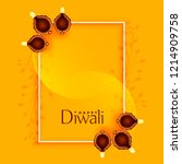 happy diwali greeting with diya ... | Shutterstock .eps vector #1214909758