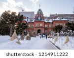 former hokkaido government... | Shutterstock . vector #1214911222
