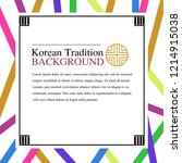 korean traditional colorful... | Shutterstock .eps vector #1214915038
