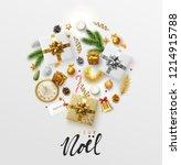 french text joyeux noel.... | Shutterstock .eps vector #1214915788