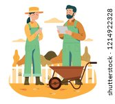 two farmer using technology and ... | Shutterstock .eps vector #1214922328