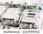 electric meter power tool | Shutterstock . vector #1214955502