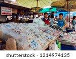 samut sakhon  thailand  ... | Shutterstock . vector #1214974135