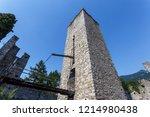 vezio   italy   july 2015 ... | Shutterstock . vector #1214980438