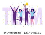 business team achievements ... | Shutterstock .eps vector #1214990182