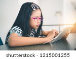 young adorable asian girl ... | Shutterstock . vector #1215001255
