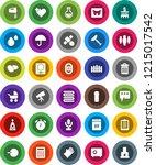 white solid icon set  scraper...   Shutterstock .eps vector #1215017542