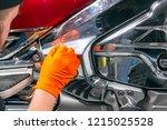 car polish wax worker hands... | Shutterstock . vector #1215025528