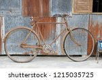 Vintage Rusty Bicycle. A...