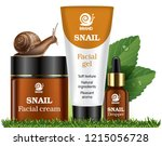 set of snail cosmetic. facial... | Shutterstock .eps vector #1215056728
