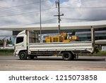 chiangmai  thailand   september ... | Shutterstock . vector #1215073858