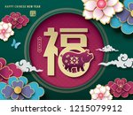 chinese new year 2019 greeting... | Shutterstock .eps vector #1215079912