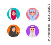 group of illustration arabian... | Shutterstock .eps vector #1215086878