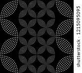seamless black and white...   Shutterstock .eps vector #1215095095