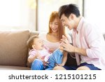 happy family mother and father...   Shutterstock . vector #1215101215