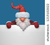 funny christmas character santa ... | Shutterstock . vector #1215102022