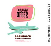 cheap flights. flight concept.... | Shutterstock .eps vector #1215108715