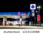 rayong  thailand   october 21 ... | Shutterstock . vector #1215110488