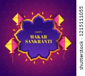 happy makar sankranti greeting... | Shutterstock .eps vector #1215111055