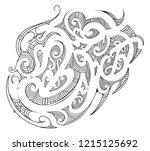 polynesian ethnic style... | Shutterstock .eps vector #1215125692