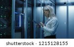 medium shot of female... | Shutterstock . vector #1215128155