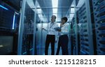 side view of multiethnic man... | Shutterstock . vector #1215128215