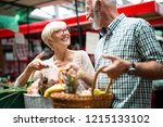 senior shopping couple with... | Shutterstock . vector #1215133102
