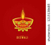 happy diwali card. vector... | Shutterstock .eps vector #1215138685