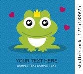 vector frog. greeting card.... | Shutterstock .eps vector #1215138925