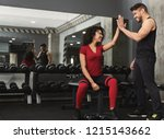 successful training. fitness... | Shutterstock . vector #1215143662