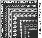 border  lines ornamental... | Shutterstock .eps vector #1215145918