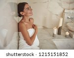 close up of smiling young lady... | Shutterstock . vector #1215151852