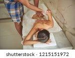 soap foam massage. young lady... | Shutterstock . vector #1215151972