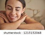 close up of beautiful dark... | Shutterstock . vector #1215152068