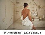 clean skin. calm dark haired... | Shutterstock . vector #1215155575