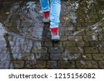 hipster man in denim jeans and... | Shutterstock . vector #1215156082