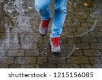 hipster man in denim jeans and... | Shutterstock . vector #1215156085