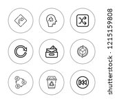 refresh icon set. collection of ...   Shutterstock .eps vector #1215159808