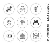 helping icon set. collection of ... | Shutterstock .eps vector #1215161092