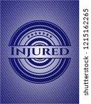 injured jean background | Shutterstock .eps vector #1215162265