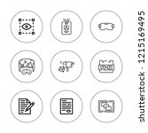 visual icon set. collection of... | Shutterstock .eps vector #1215169495
