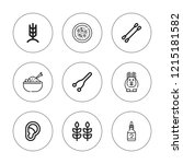 ear icon set. collection of 9... | Shutterstock .eps vector #1215181582